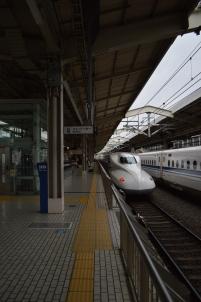 Train Station Nara
