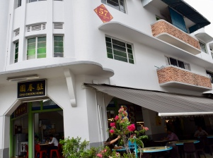 The Art Deco buildings of the Tiong Bahru district