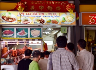 The famous Chicken rice dish of Singapore sold at Hawker food centres